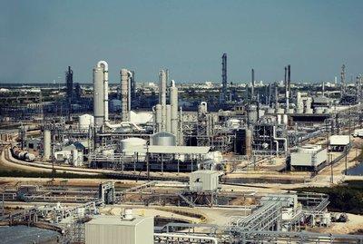 Freeport ammonia plant