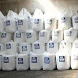 Ohjeet lannoitemyyjille, lannoiteturvallisuus