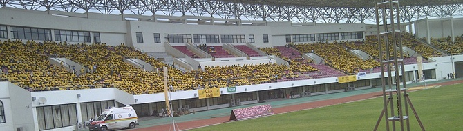 The 4th CAA Annual General Meeting was held in a stadium in Ghana