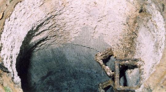 Korrosionsinhibitor för armerad betong