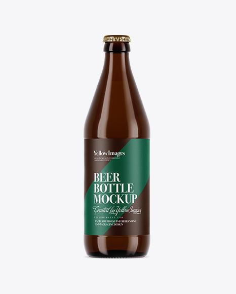 Download Free Amber Beer Bottle Mockup PSD Template