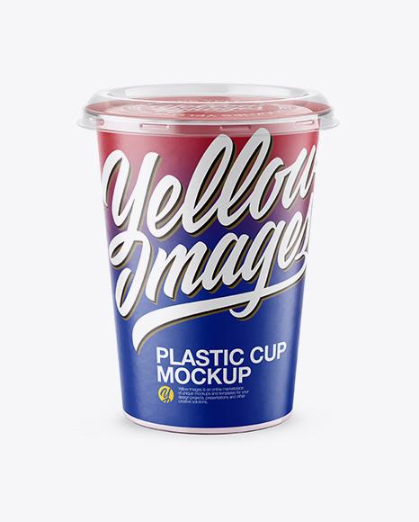 Download 500g Yogurt Cup Mockup - Front View Object Mockups