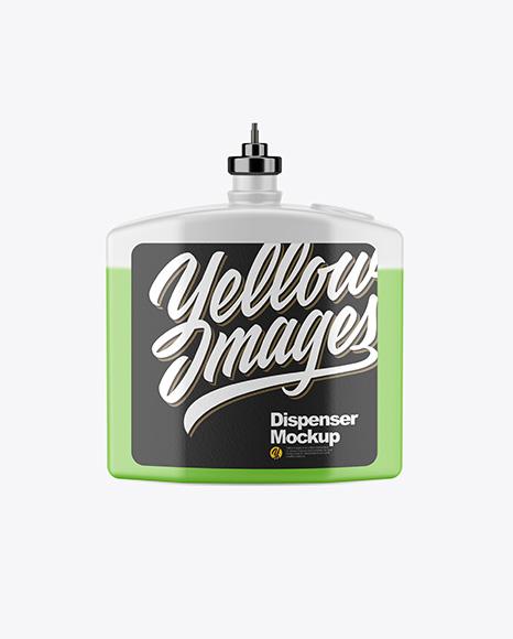 Download Dispenser PSD Mockup