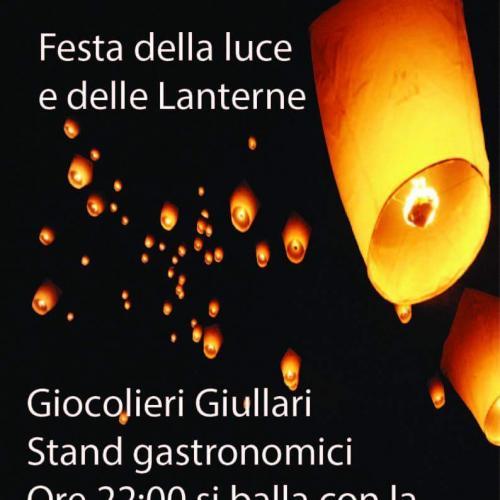 Logo 'Festa della luce e delle lanterne'. VASANELLO