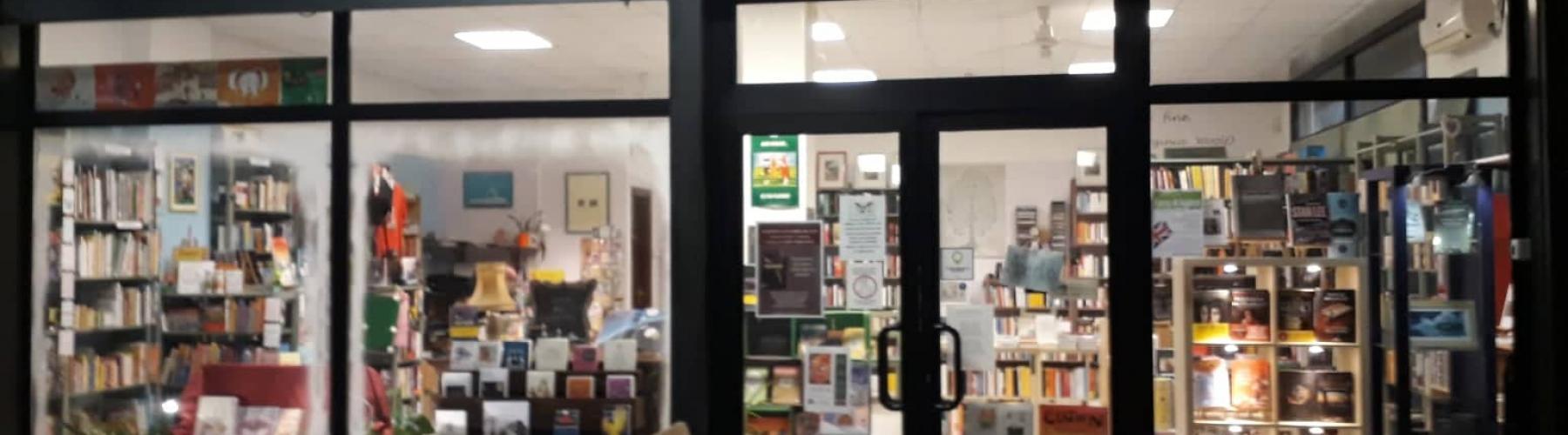 Copertina Libreria il Gorilla e l'Alligatore