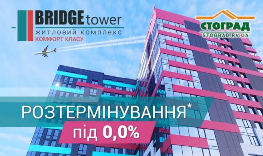 ЖК Bridge tower
