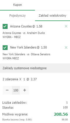 Dwa typy NHL na wtorek - wygrana Coyotes i Islanders
