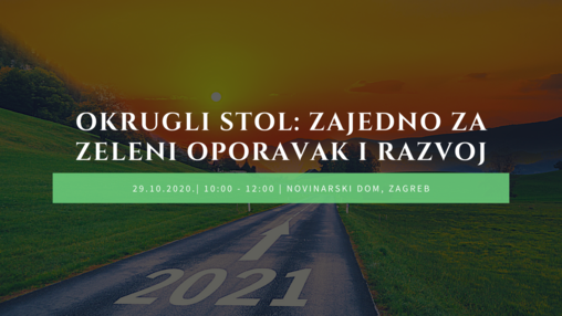 Okrugli_stol-fb_event_cover_final