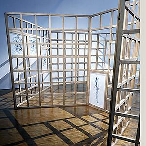 Exposition au centre Pompidou (Beaubourg - Paris) frédéric
