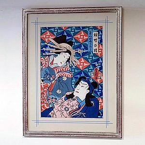 Estampe japonaise 1860 Anne