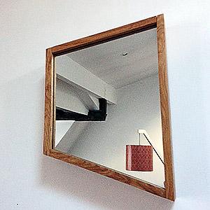 Miroir EGO Thibault