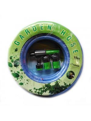 Garden Hose Set 5 Pcs 15M