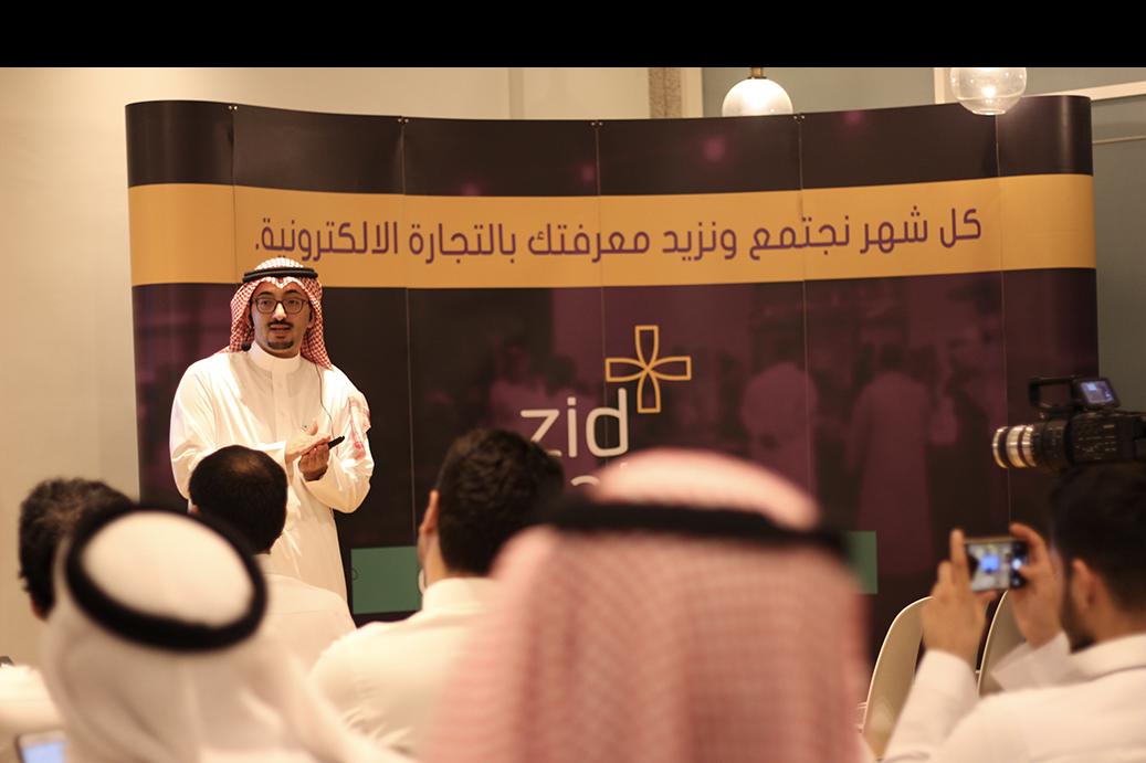 أ. عبدالله العساف في لقاء زد وحديث عن الإدارة المالية