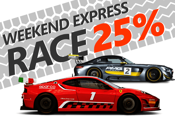 WEEKEND EXPRESS RACE
