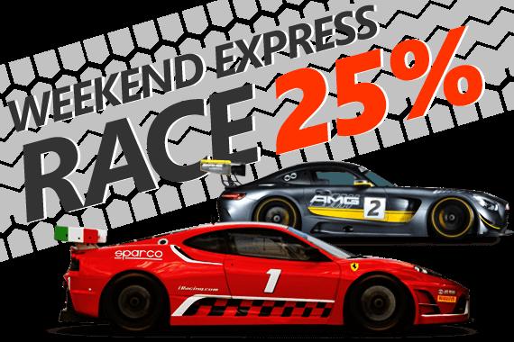 EXPRESS RACE