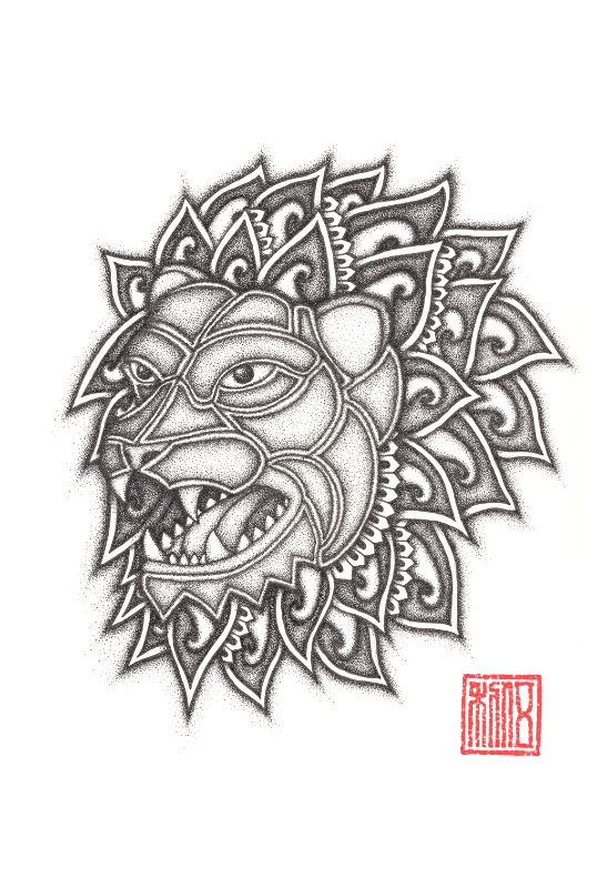 Orante Lion