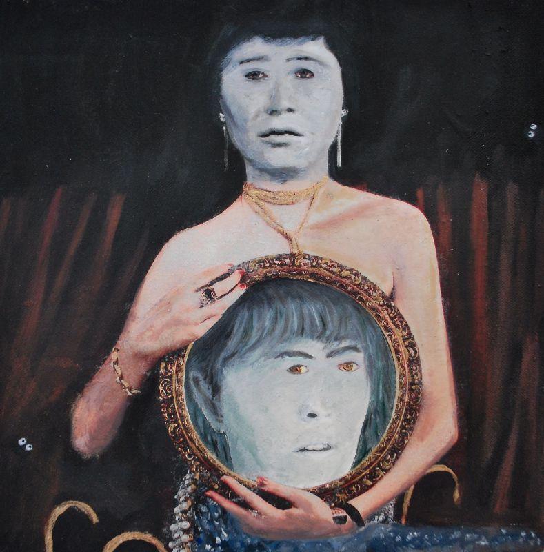 Mirror Woman 2015
