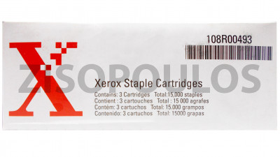 XEROX  STAPLES CARTRIDGE 108R00493 BOX OF 3