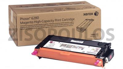XEROX TONER PHASER 6280 MAGENTA 106R01393
