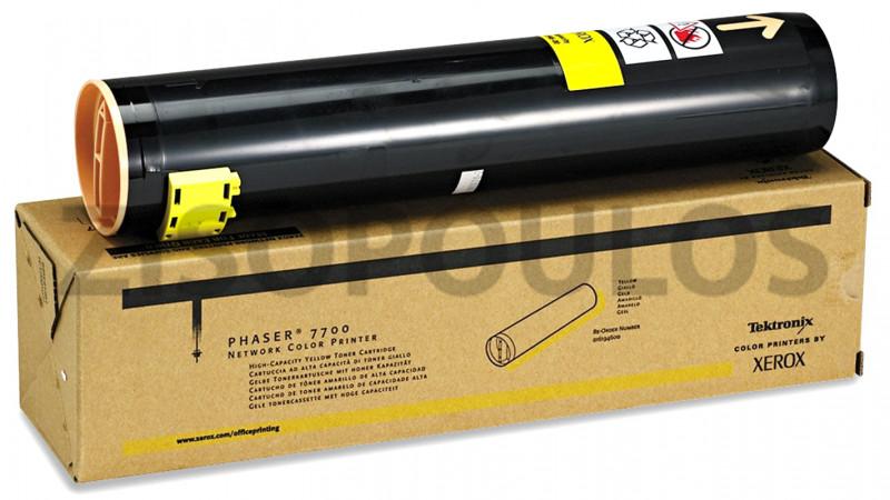 XEROX TONER PHASER 7700 YELLOW 016194600