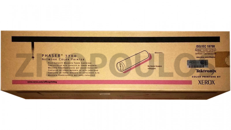XEROX TONER 016194500 MAGENTA