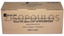 TRIUMPH ADLER  TONER KIT BLACK 4441610115