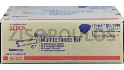 XEROX  MAINTENANCE KIT  016193300