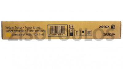 XEROX  TONER 006R01392 YELLOW METERED