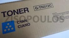 OCE Toner TN 312 Cyan