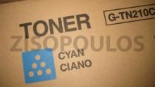 OCE TONER G-TN 210 CYAN 8938540