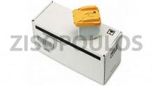 XEROX  STAPLE CARTRIDGE 108R00053 , BOX OF 3