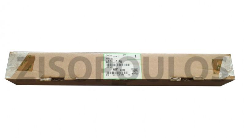 RICOH UPPER FUSER ROLLER AE011059