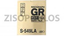 RISO  Risograph S549 Master Rolls
