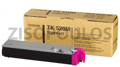 KYOCERA  Toner TK-520M Magenta