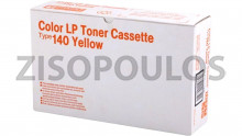 RICOH  Toner Type 140 Yellow