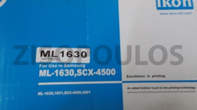SAMSUNG  Συμβατο ML-1630 Toner Cartridge