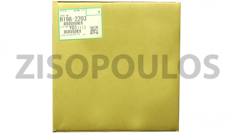 RICOH DRUM UNIT (WITHOUT DRUM) B2912203