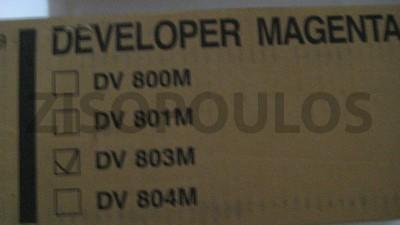 KYOCERA  DEVELOPER  DV-803 MAGENTA 302CK93052