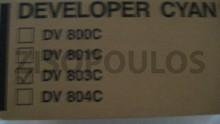 KYOCERA  DEVELOPER DV-803C CYAN 302CK93073