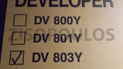 KYOCERA  DEVELOPER DV-803Y YELLOW 302CK93033