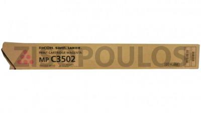 RICOH  TONER MPC 3502 MAGENTA 842018