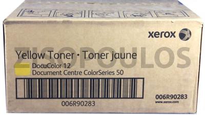 XEROX  TONER 006R90283 YELLOW (4 PIECES)