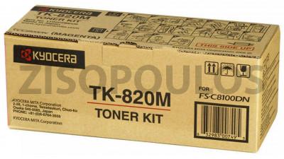 KYOCERA  TONER TK 820 MAGENTA