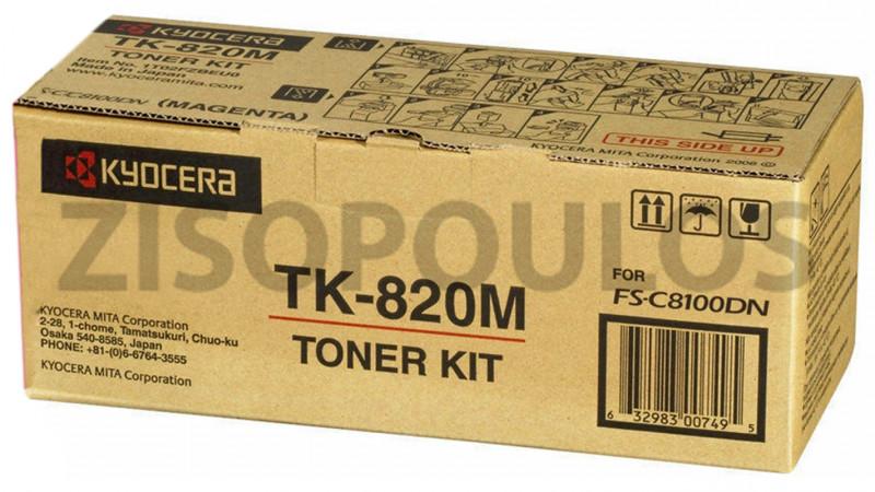 KYOCERA TONER TK 820 MAGENTA 1T02HPBEU0