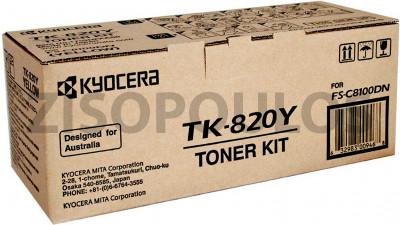 KYOCERA  TONER TK 820 YELLOW