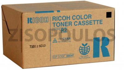 RICOH  TONER R2 CYAN 888347