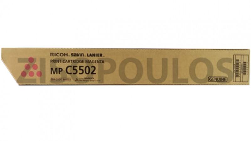 RICOH TONER MPC 5502 MAGENTA 841689