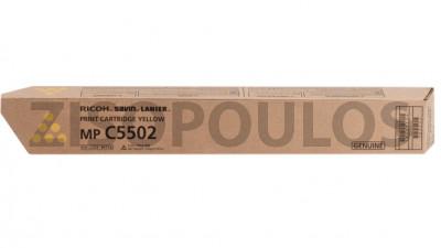 RICOH  TONER MPC 5502 YELLOW 841688