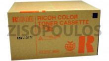 RICOH  TONER R2 YELLOW 888357