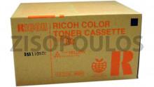 RICOH  TONER R2 YELLOW 888357